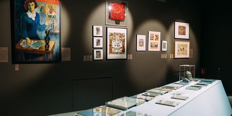 Презентация каталога выставки «Блуждающие звёзды. Советское еврейство в довоенном искусстве»