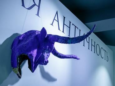 Программа к выставке «Советская античность»