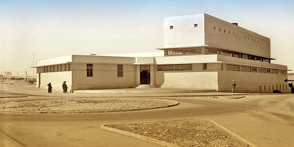 Лекция «Авангард в Иерусалиме, или Что такое Израильский Bauhaus»
