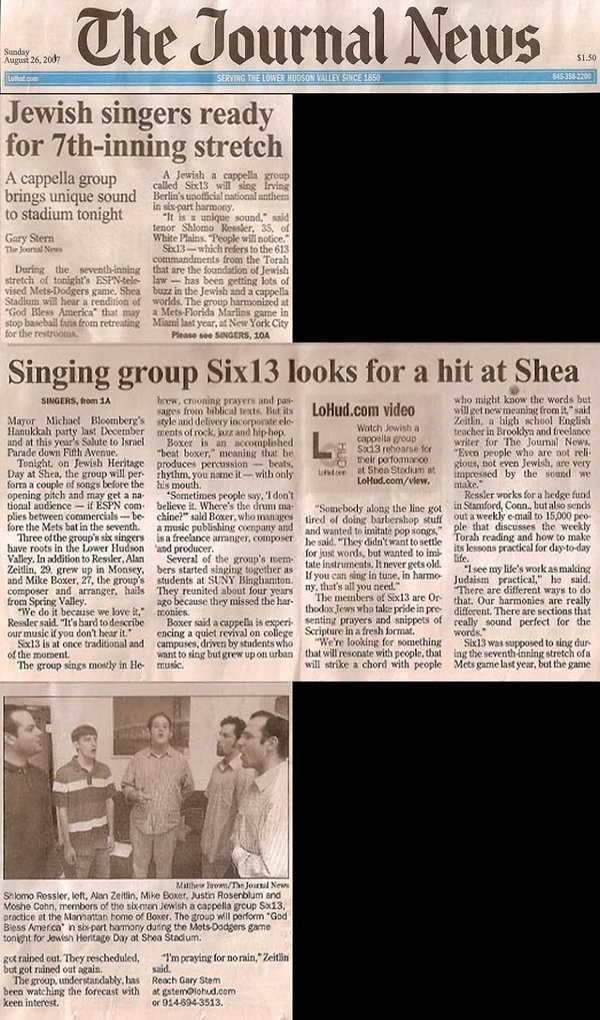 2007-08-26-journalnews.jpg