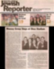 2006-09-01-reporter.jpg