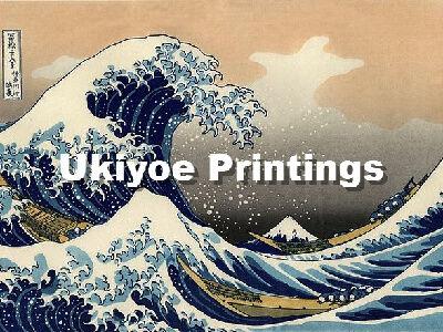 Ukiyoe printngs of Katsushika Hokusai