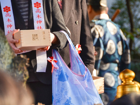Setsubun – the strangest Japanese event ever