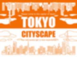 Tokyo Cityscape.jpg