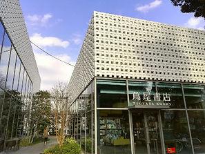 modern architecture T-Site