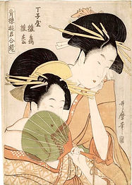 Utamar's beautiful women's Ukiyoe printing