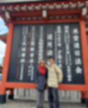 A picture with a guest in Asakusa