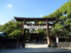 Meiji Shrine of Japanese Shintoism