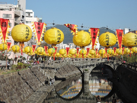 Shunsetsu, or Lunar New Year is found in Chinatowns in Japan