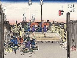 Hiroshige's Nihonbashi Ukiyoe printing