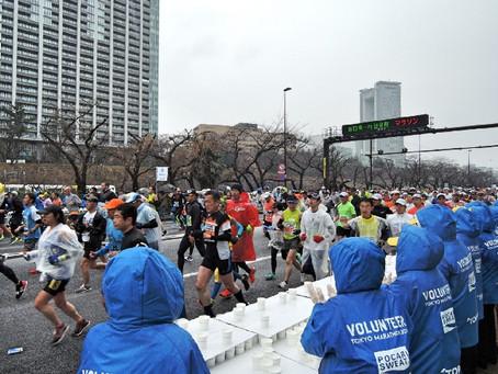 Tokyo marathon 2019 under the rain