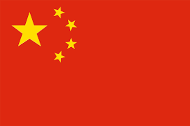 Chineese Health & Safety Induction e - learning