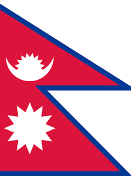 Nepalese speaking Educational Health & Safety Induction e - learning