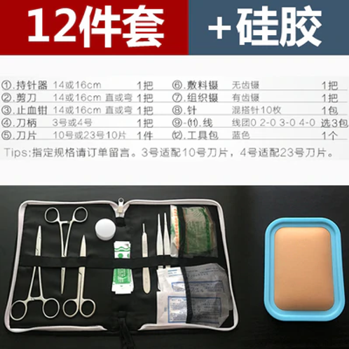Skin Suture Practice Model With Needle Simulated Skin Model