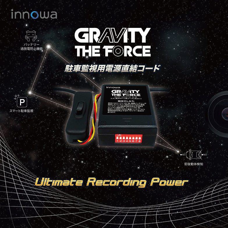 210520_GRAVITY-the-force-main-poster.jpg