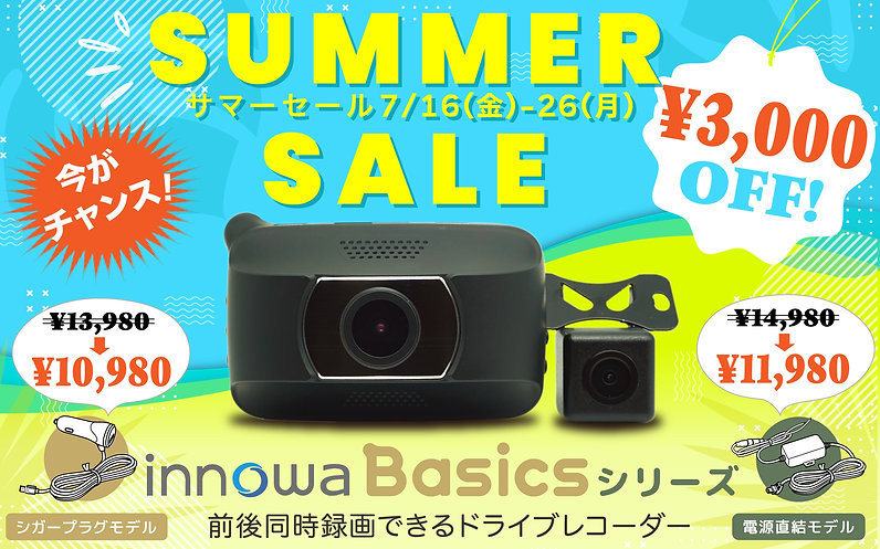 210709_basics summerSale_960x600-01.jpg