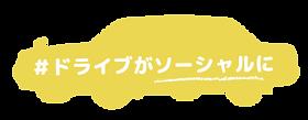 dashcam-car.png