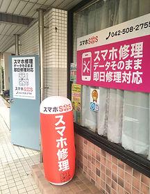 店舗外観2.JPG