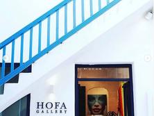Mykonos - House of Fine Art Gallery visit