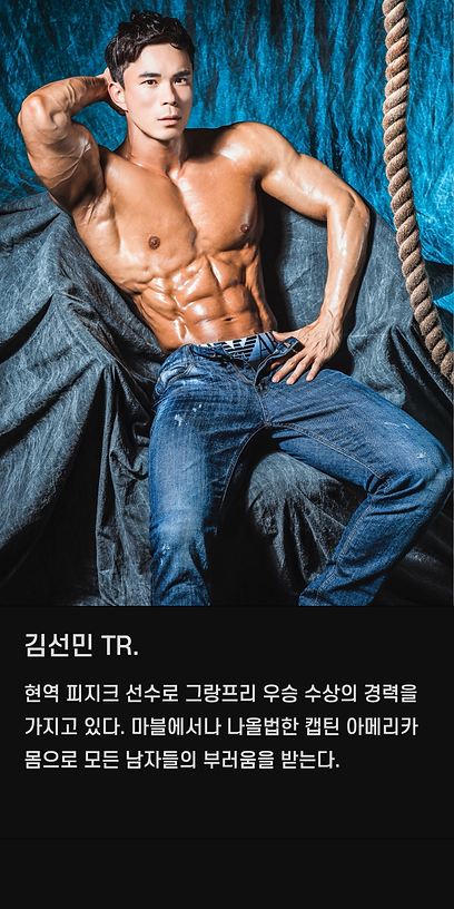 강사소개 김선민.png