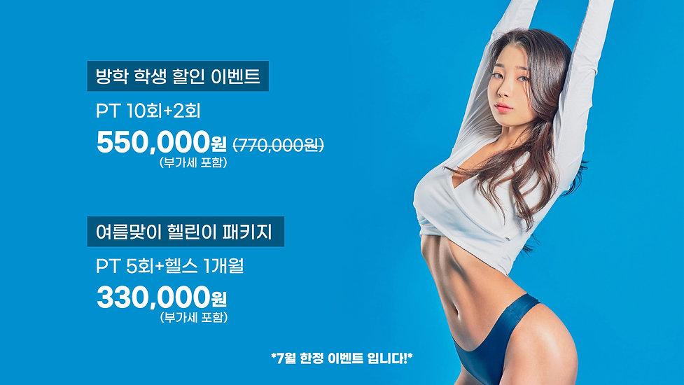 구월7월PC.jpg