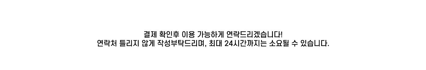 멤버십 가입하기 신규3.png