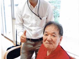 9月14日午前診休診、午後診代診(外科対応不可)