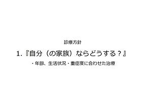 キャプチャ1.JPG.png