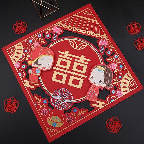 Decoration Xi (35*35cm) square