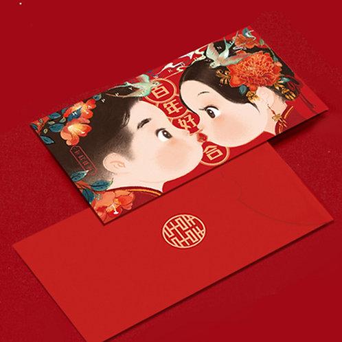 Red Packet (Cartoon Design)