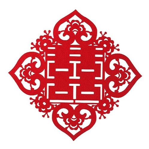 Decoration Xi (46*46cm)