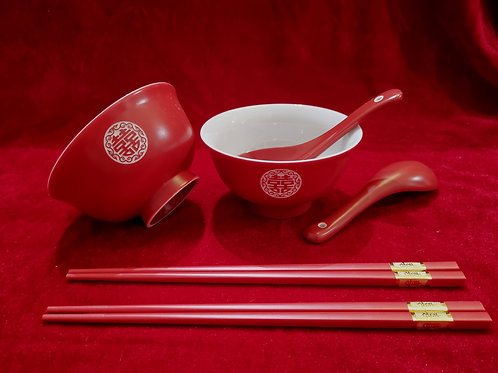 Chinese Bowl Set (traditional design)