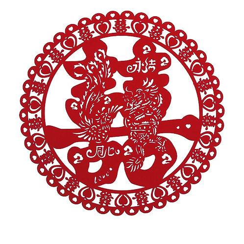 Decoration Xi (75*75cm)