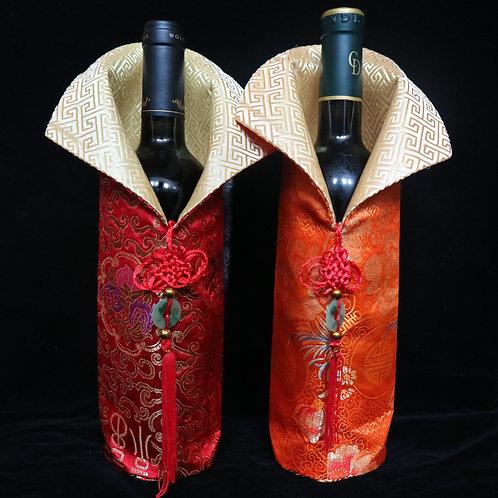 Wine Sleeve (per piece)
