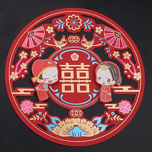 Decoration Xi (35*35cm) round