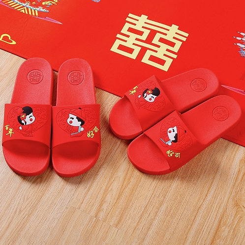 2 Pairs of Couple Slippers