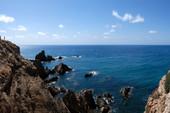 Cabo de Gata-Níjar