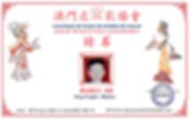 DENG YONGBIN - C.jpg