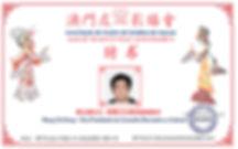 WONG CHI HONG - C.jpg
