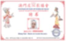 张玉儿 - C.jpg