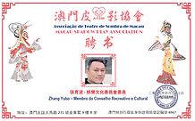 ZHANG YUBO - C.jpg