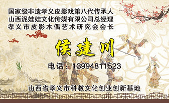 NAME CARD FRONT.jpg