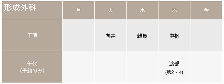 スクリーンショット 2021-04-20 13.12.37.png