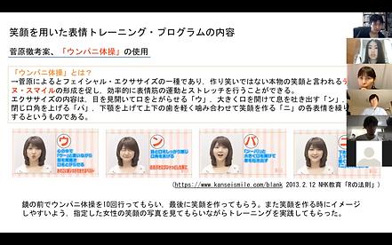 スクリーンショット 2021-04-23 18.28.01.png