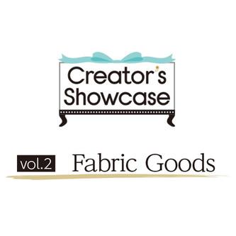 オリジナルデザインを小ロットで製作・販売「Creator's Showcase」