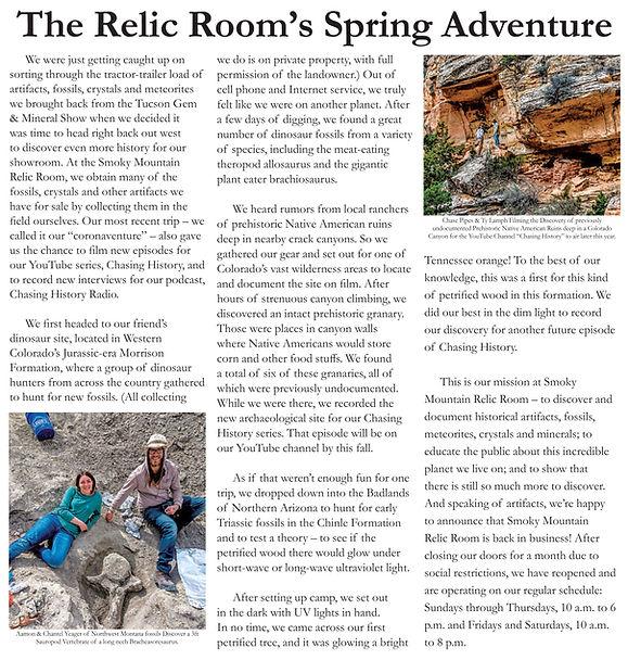 17_Relic_Rooms_Spring_Adventure.jpg