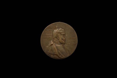 1897 Kaiser Wilhelm Memorial Medal