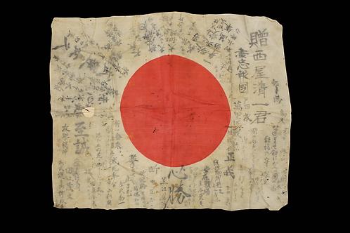 Hinomara Yosegaki Flag