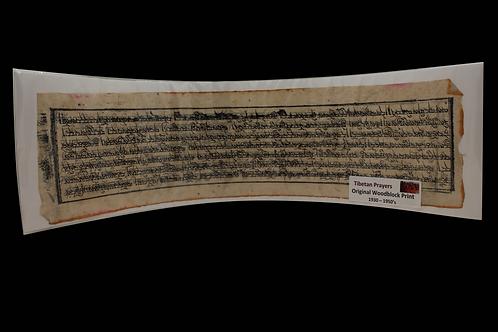 Original Tibetan Prayer Woodblock Prints