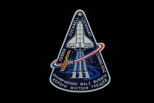 STS-111 PATCH STICKER